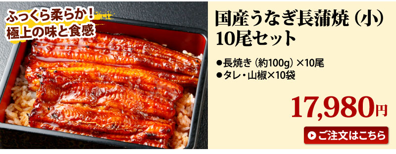 長蒲焼1キロセット